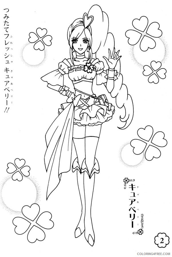 Anime Coloring Pages - GetColoringPages.com | 897x600