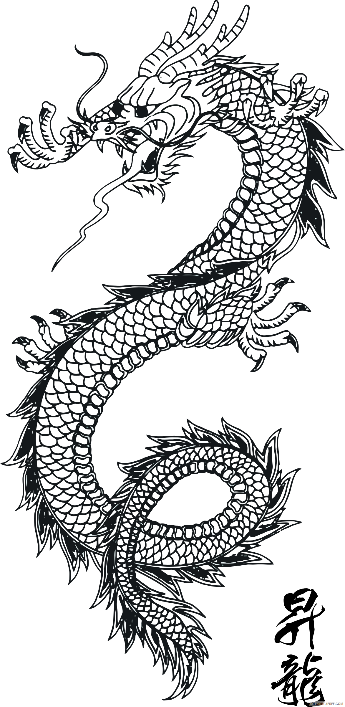 Black And White Dragon Coloring Pages Samuraiagency Dragon Vector Art 1 Printable Coloring4free Coloring4free Com