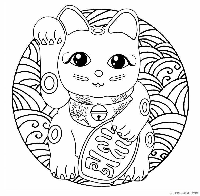 Adult Cat Coloring Pages Cute Cat for Adults Printable 2020 206 Coloring4free