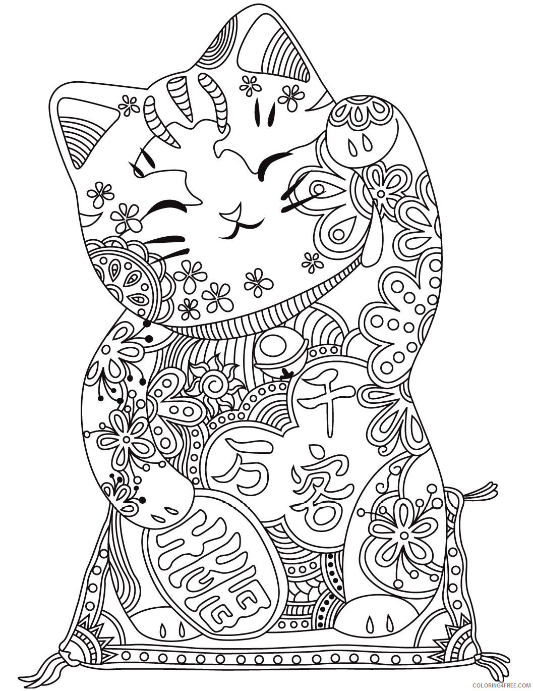 Adult Cat Coloring Pages Cute Free Cat for Adults Printable 2020 208 Coloring4free