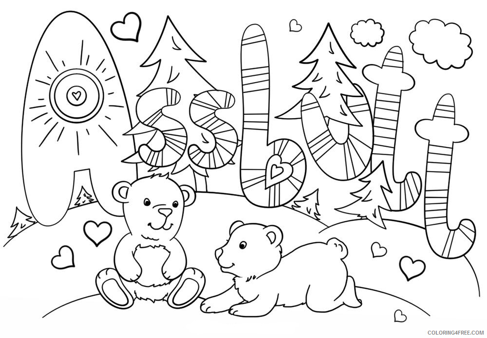 Funny Adult Coloring Pages Curse Word Printable 2020 623 Coloring4free