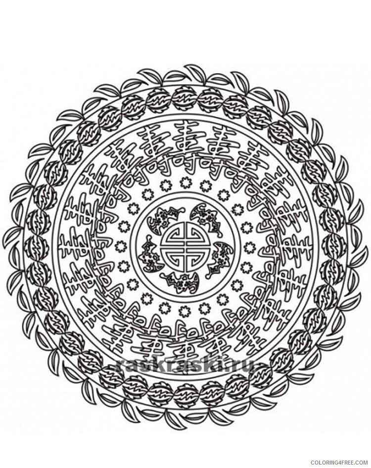 Mandala Coloring Pages Adult mandala adult 8 Printable 2020 600 Coloring4free