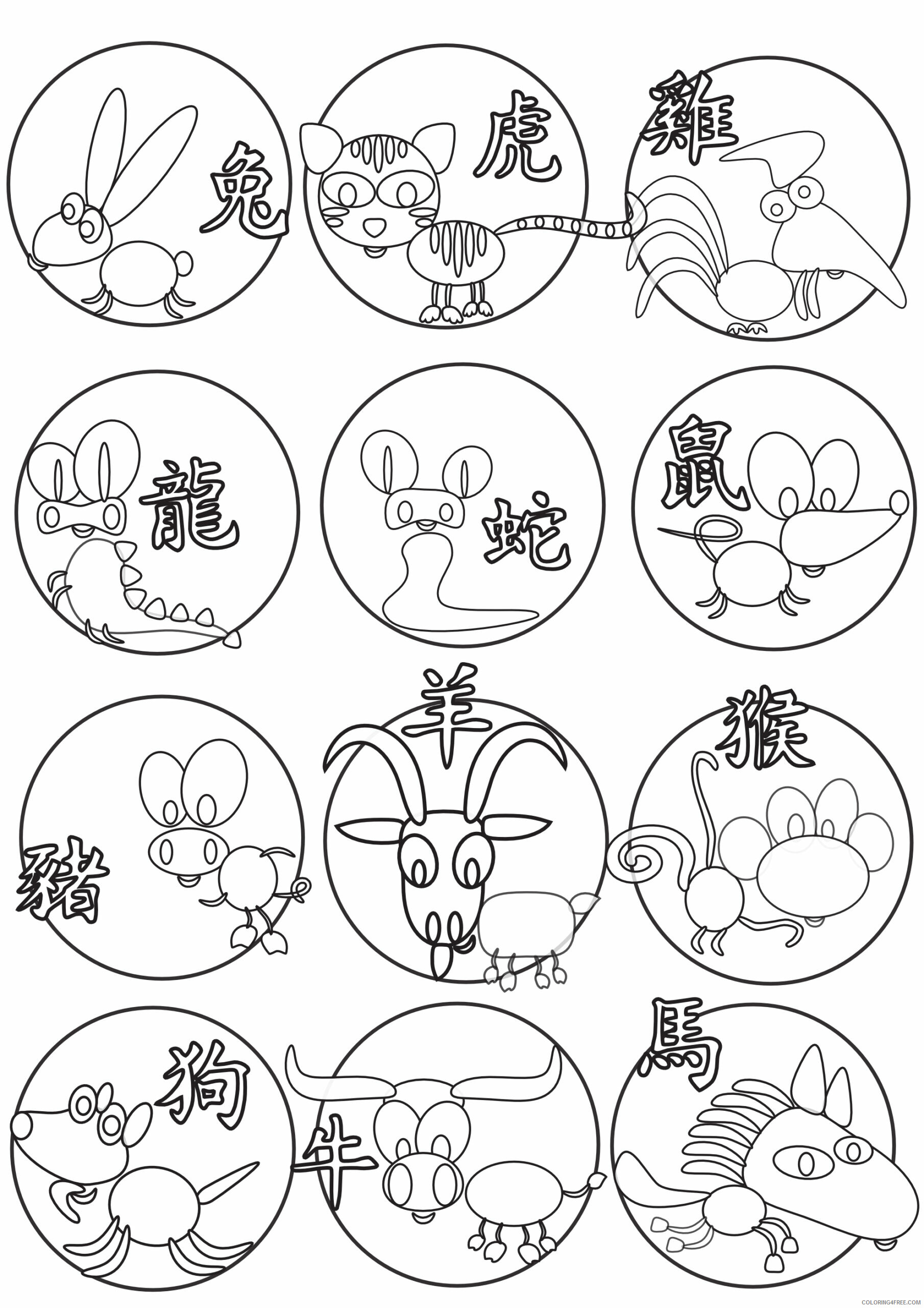 Chinese New Year Coloring Pages Holiday Print Chinese New Year Printable 2021 0089 Coloring4free