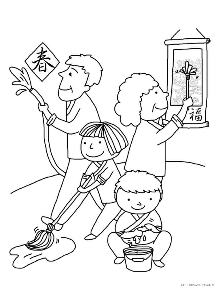 Chinese New Year Coloring Pages Holiday chinese new year 9 Printable 2021 0080 Coloring4free