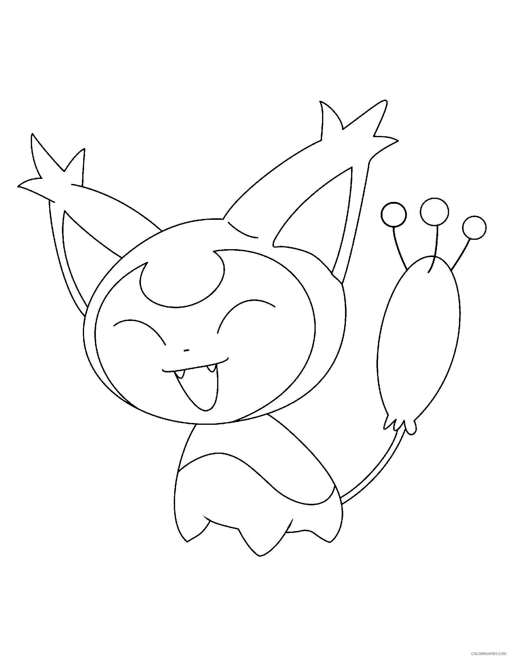 Pokemon Printable Coloring Pages Anime 2021 404 Coloring4free Coloring4free Com